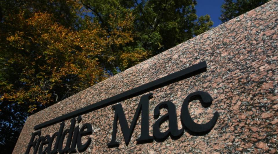 The headquarters of Freddie Mac in McLean, Virginia.