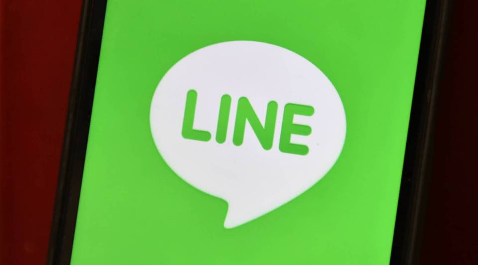 Messaging app Line could be the year's biggest IPO.