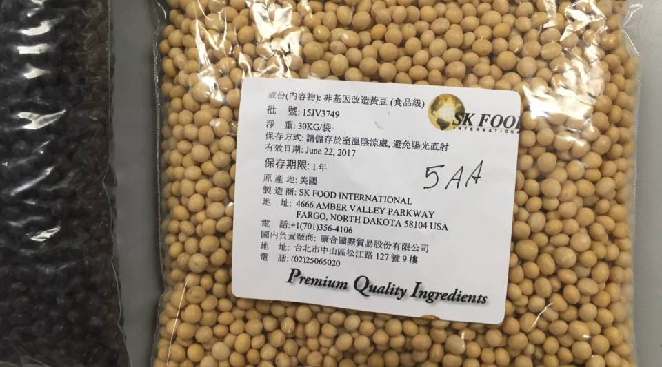 This label on non-biotech soybeans includes information about the farmer and lot number from which it came. The beans have also been tested for any genetically modified materials to vouchsafe their integrity.