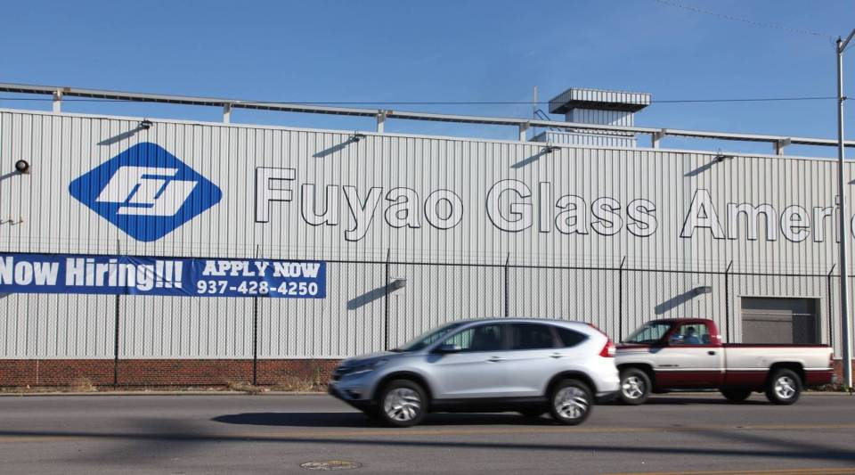 Fuyao Glass America, a Chinese automotive glass company, started production in a former GM plant in 2015 in Dayton, OH. But the jobs require more skills, for less pay.