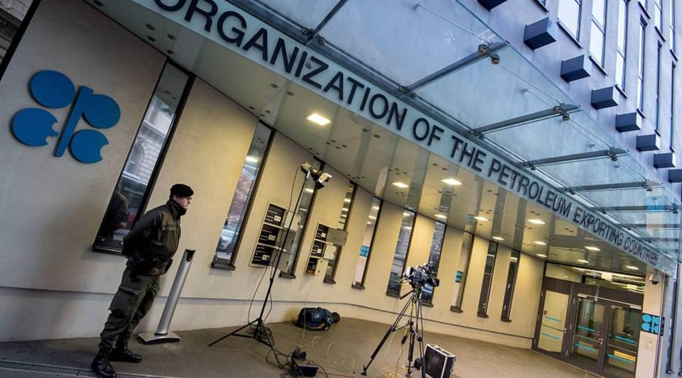 An Austrian soldier stands guard outside the OPEC headquarters on the eve of the 171th meeting of the Organization of the Petroleum Exporting Countries in Vienna, on Tuesday.