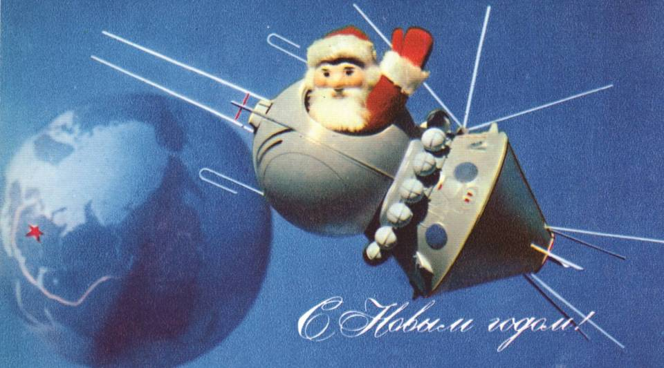 A New Year's card issued in the USSR between the 1960s and 1970s.