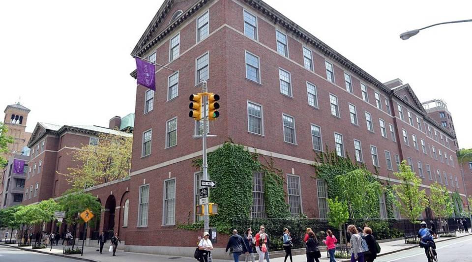 A view of New York University School of Law'sVanderbilt Hall.