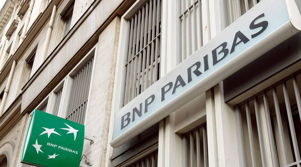 A view of the French bank BNP Paribas back in early 2008.