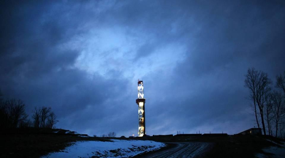 shale gas Archives - Marketplace