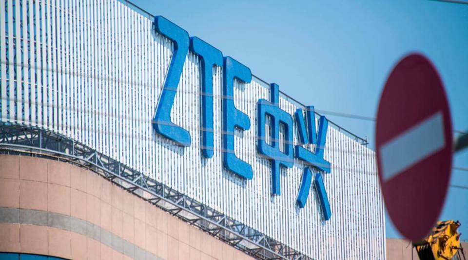 The ZTE office building in Shanghai.