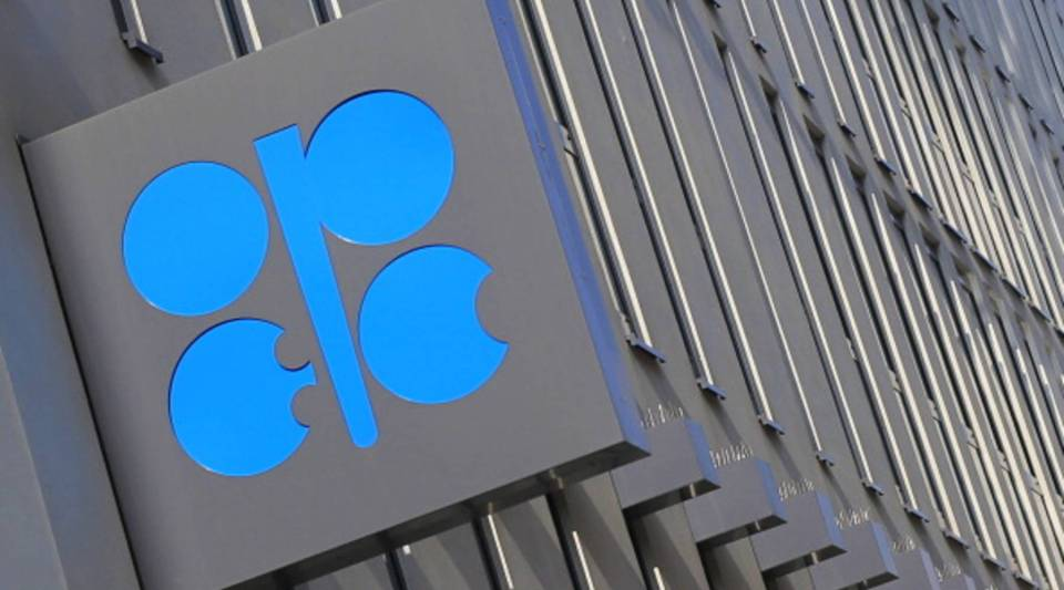 The logo of the Organization of the Petroleum Exporting Countries (OPEC) is seen at the headquarters building in Vienna on April 4, 2013.