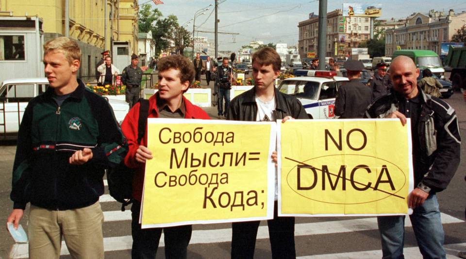 Demonstrators picket the U.S. embassy for the freedom of Russian computer programmer Dmitry Sklyarov Aug. 8, 2001 near the U.S. embassy in Moscow.