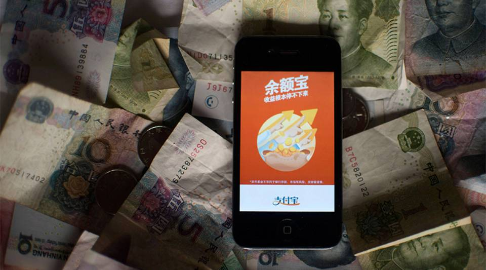 Mobile payments made through third-party providers like Alipay bring China's total mobile payment transactions in 2016 to around $38 trillion.
