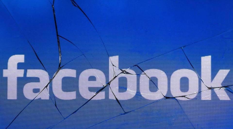 Broken Facebook screen