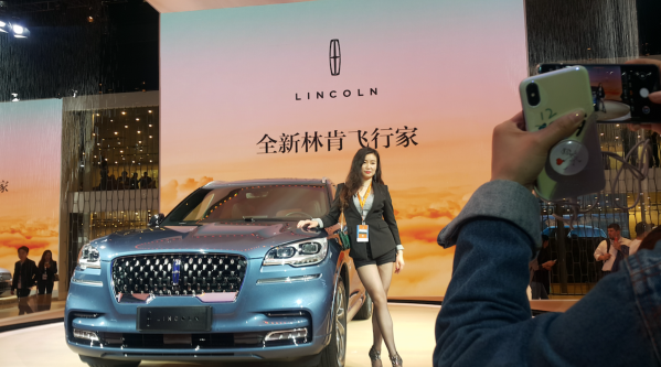 Worthington Ford Anchorage >> U S Automakers Seek Advantage At Shanghai Auto Show