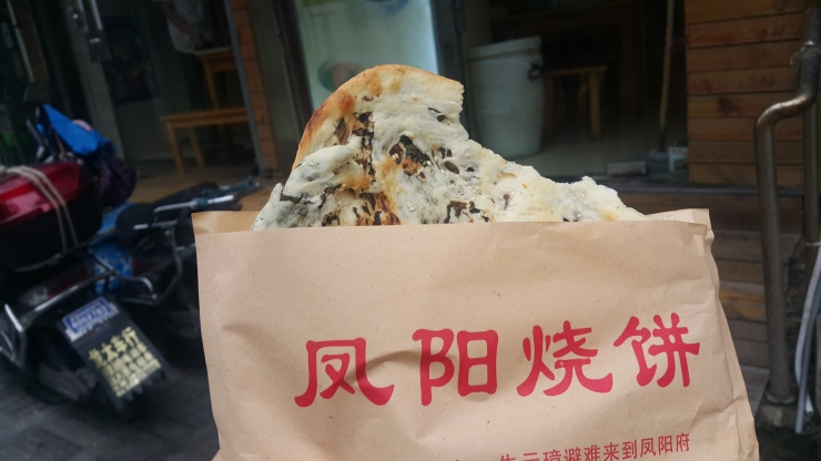 This flat bread is listed on the menu at a Shanghai snack shop as containing preserved vegetables but it contains bits of pork fat for added flavor. Credit: Jennifer Pak/Marketplace