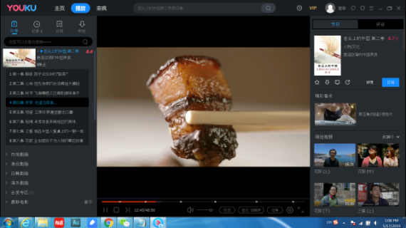 The documentary series, A Bite of China, suggests a great way for parents to show affection for their child is to prepare the time consuming dish, Hong Shao Rou - cubes of pork belly stewed in wine, sugar and soy sauce. Credit: A Bite of China documentary