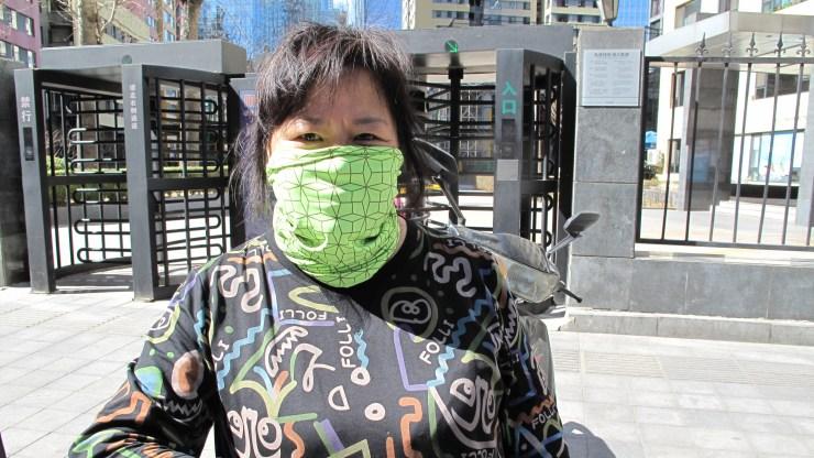 Beijing resident Liu Xiuyan