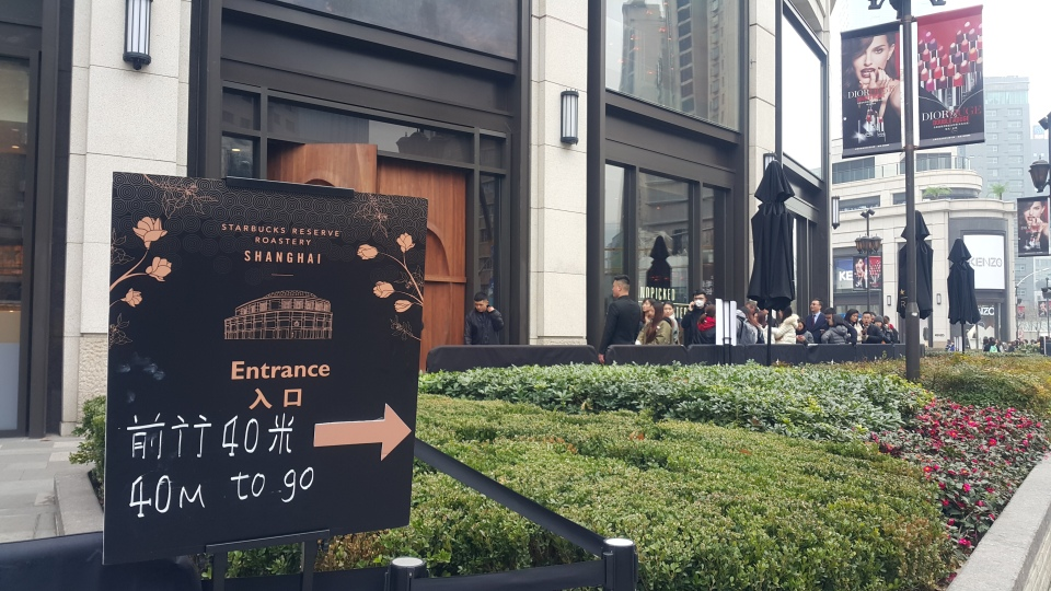 A sign directing customers to queue at the entrance of a Starbucks Roastery in Shanghai in early 2018, a few months after it opened.