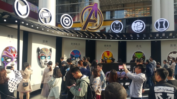 A Lego display in Shanghai to drum up excitement for the final Avengers movie, which were showing in theaters in China before the U.S.  In the aftermath of the '89 protests, Chinese citizens had more choices in what they could consume. Credit: Jennifer Pak/Marketplace