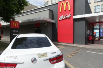 Buicks and McDonald's are some of the most visible American brands in Shanghai. Credit: Charles Zhang/Marketplace