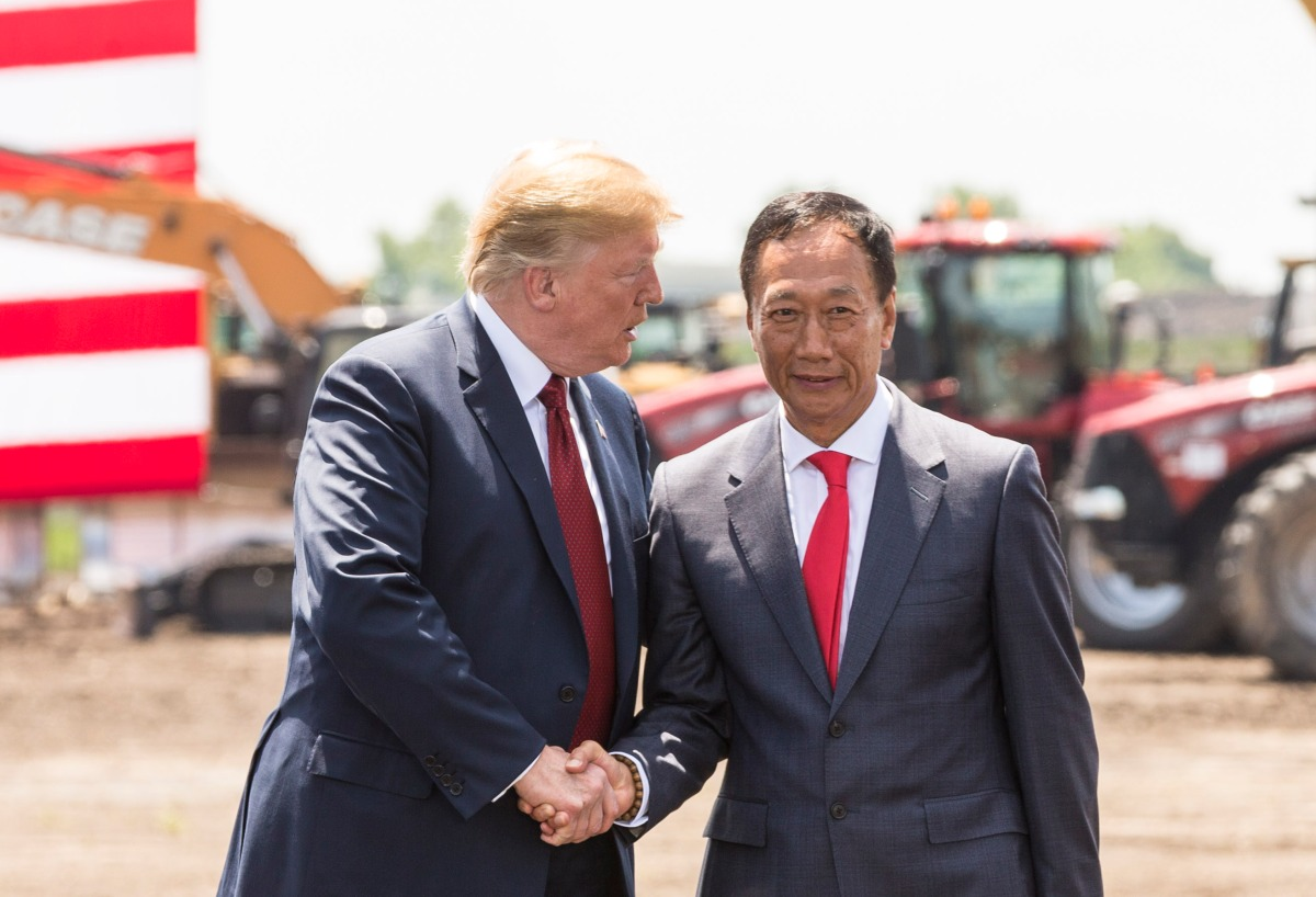 Foxconn revamps management as founder seeks Taiwan presidency - Marketplace