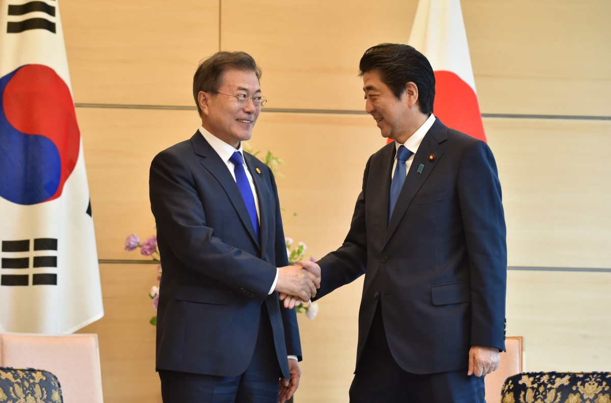 Japan and South Korea in trade spat - Marketplace