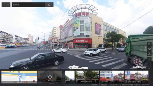 A Lotte Mart shown standing in Shanghai in October 2017. It was  among the 112 supermarkets the South Korean Lotte conglomerate had in China. (Baidu Maps street view)