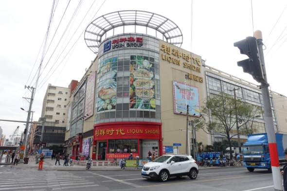 The same location in November 2019 shows Lotte Mart has been bought by a Chinese company. Lotte has exited the supermarket business in China after facing retaliation over the THAAD issue. (Charles Zhang/Marketplace)