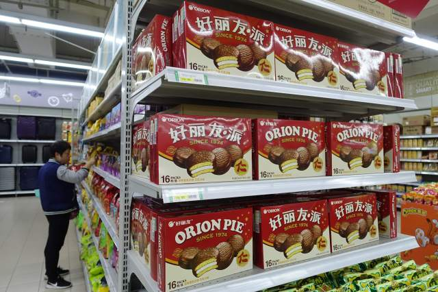 Korean brands selling directly to Chinese consumers, such as Orion snack cakes, remain vulnerable to boycotts as relations with South Korea remain frosty. (Charles Zhang/Marketplace)