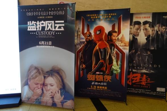 Some 34 Hollywood movies are shown in China every year because of a strict quota. Market access issues will be a big part of any U.S.-China trade deal. (Credit: Charles Zhang/Marketplace)
