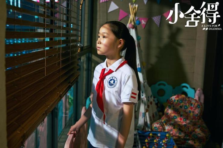 Mi Tao, estudiante de quinto grado, proviene del campo, donde la educación es el único camino hacia una vida mejor.  Sin embargo, su familia no puede pagar clases extracurriculares en la gran ciudad.  (Un amor por el dilema)