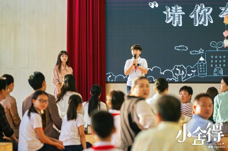 Ziyou está cansado de que su madre lo obligue a asistir a cursos extracurriculares y la confronta en una conferencia de padres y maestros.  (Un amor por el dilema)