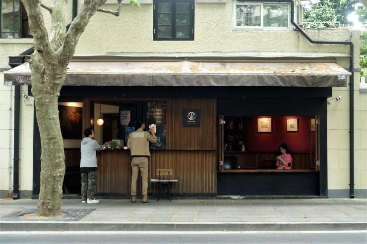 Rumors Coffee à Shanghai fait partie de la première vague de cafés-boutiques de la capitale financière chinoise (Charles Zhang/Marketplace)