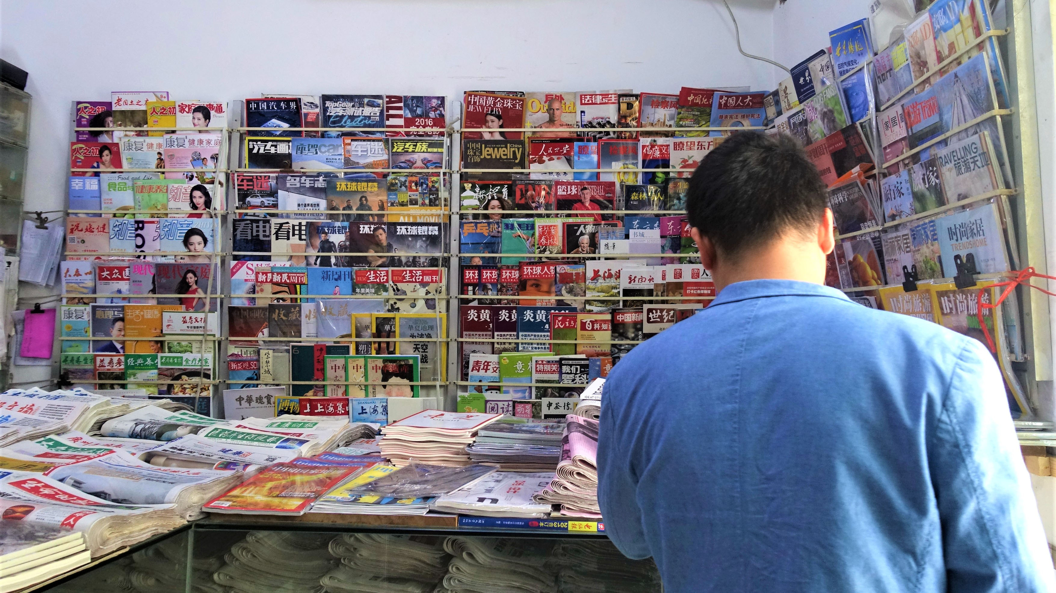 Shanghai's newsstands are disappearing. Why?