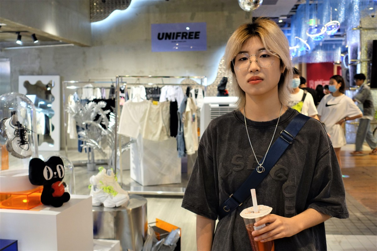 www.marketplace.org: Can well-off young women save China's economic recovery?