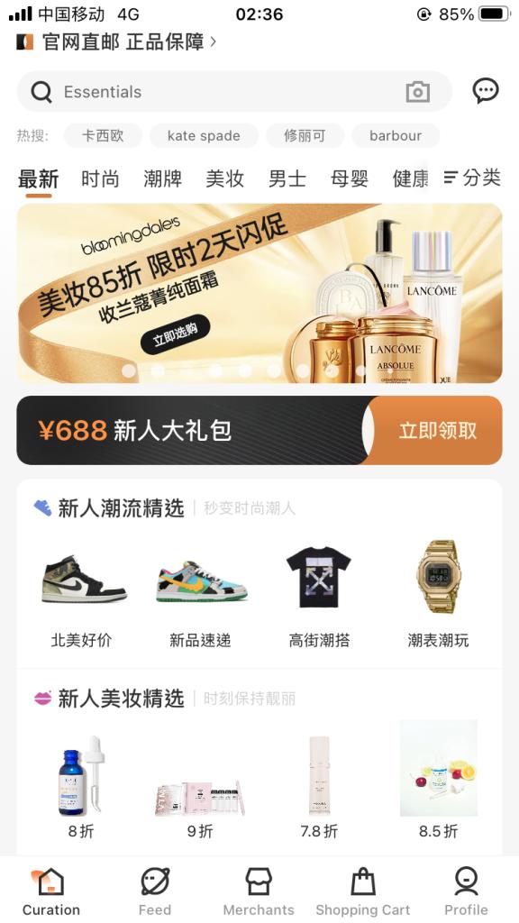 L'app di e-commerce di BorderX Lab collega Bloomingdale's, Macy's e Saks Fifth Avenue con la classe media cinese.
